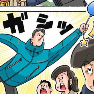 【GetNaiの語らせて!】う、腕が上がりにくい…!「腕動きづらいあるある」を解決するジャケットの魅力を漫画でお届け!