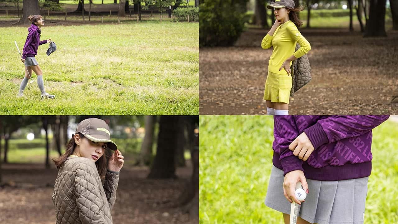 【話題のゴルフ女子】人気モデル・伊藤ニーナさんが語る「ゴルフの魅力」&ビギナー必見!最旬ゴルフウェア