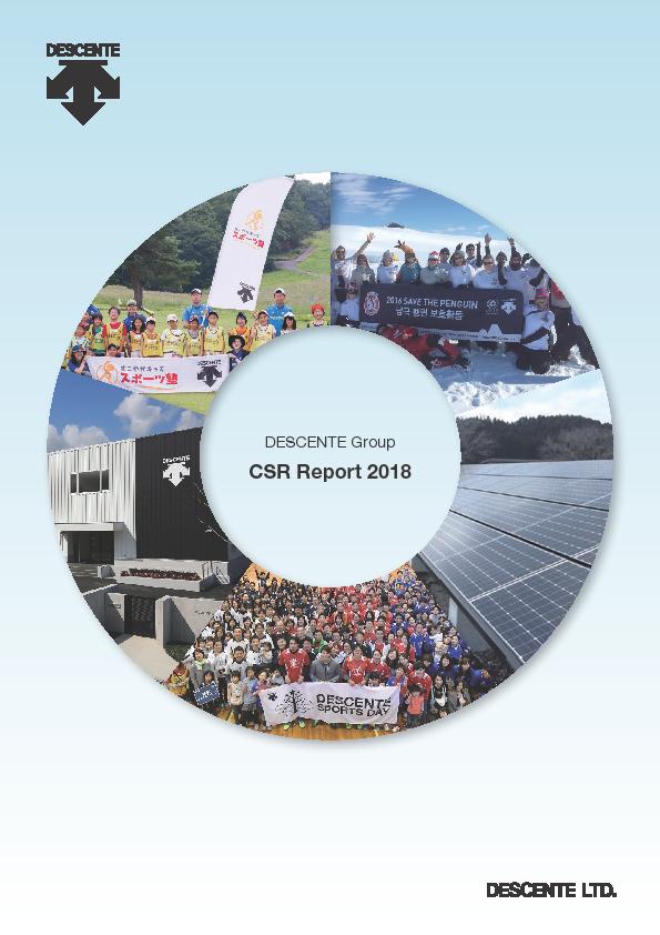DESCENTE Group CSR Report 2018 (English)