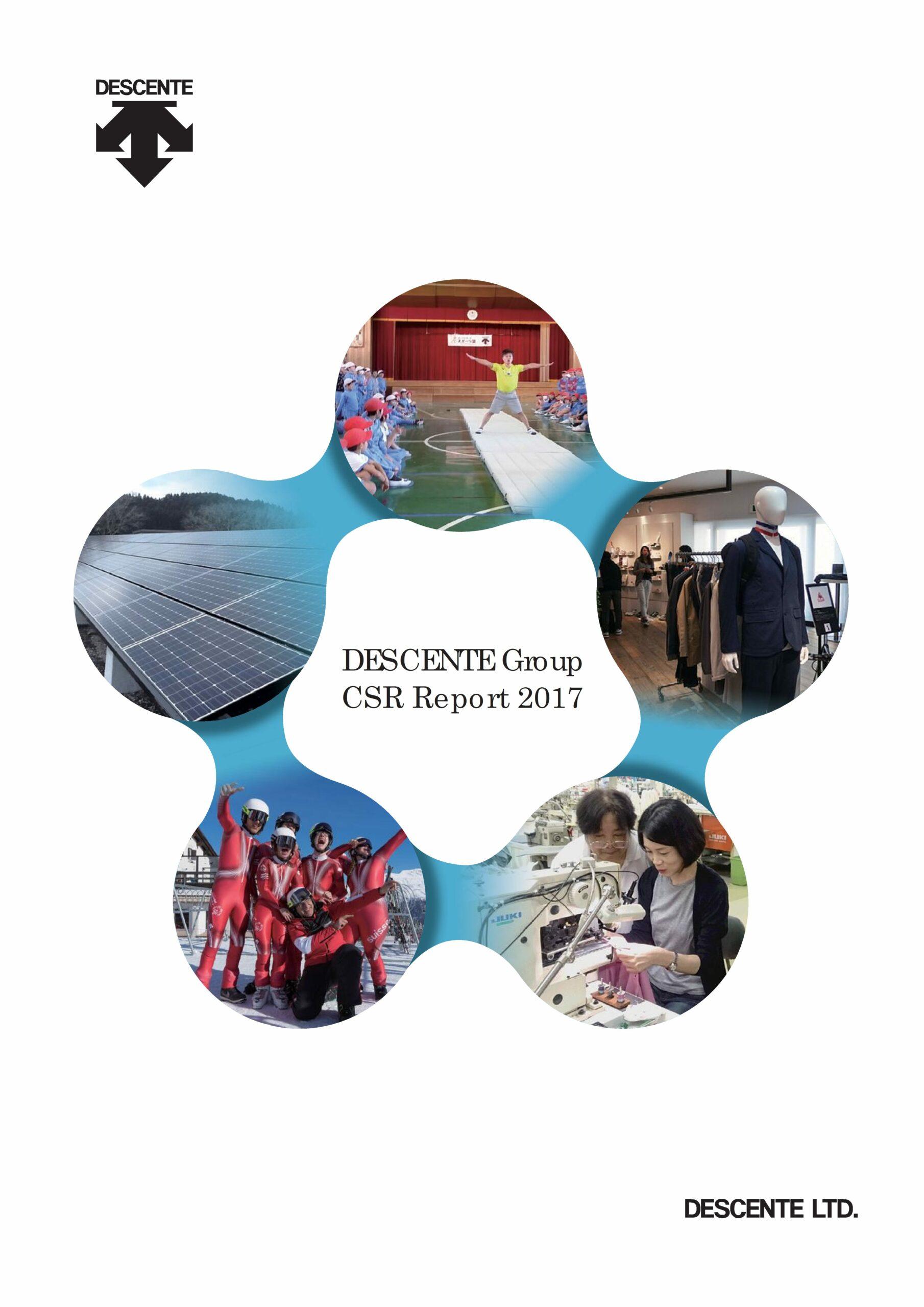 DESCENTE Group CSR Report 2017(English)